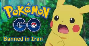 Iran cấm Pokemon Go vì lý do an ninh