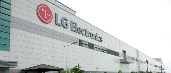 LG dừng bán smartphone ở Việt Nam?
