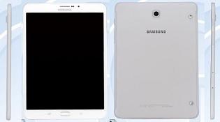 Samsung xác nhận sẽ giới thiệu Galaxy Tab S3 tại IFA 2016