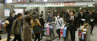 """Người Nhật sắp được dùng iPhone """"quẹt phát trả tiền luôn"""""""