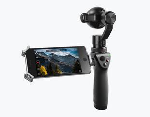 DJI ra camera tích hợp tay cầm Osmo+, zoom quang 3.5x