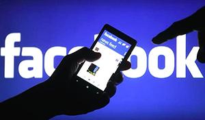 6 mẹo người dùng Facebook phải biết nếu không sẽ hối tiếc
