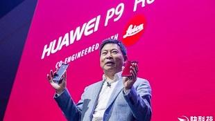 [IFA 2016] Huawei P9 ra thêm 2 màu mới: đỏ và xanh dương
