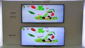 Samsung, LG chạy đua nghiên cứu màn hình chấm lượng tử QLED
