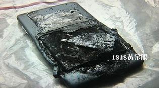 Xiaomi Mi 4c phát nổ trong túi quần, chủ nhân bỏng da