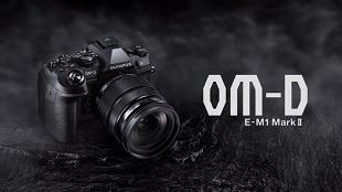 Máy ảnh nhanh nhất thế giới Olympus E-M1 Mark II trình làng