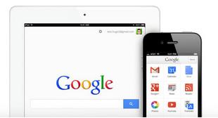 Google Search (iOS) cho phép tìm kiếm ẩn danh