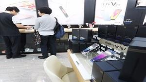 Người Hàn Quốc ủng hộ mạnh mẽ Galaxy Note 7 trong ngày bán lại