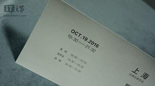 Oppo R9s với hai camera 16MP sẽ ra mắt ngày 19/10