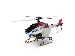 Yamaha bán ra hai dòng drone dạng trực thăng