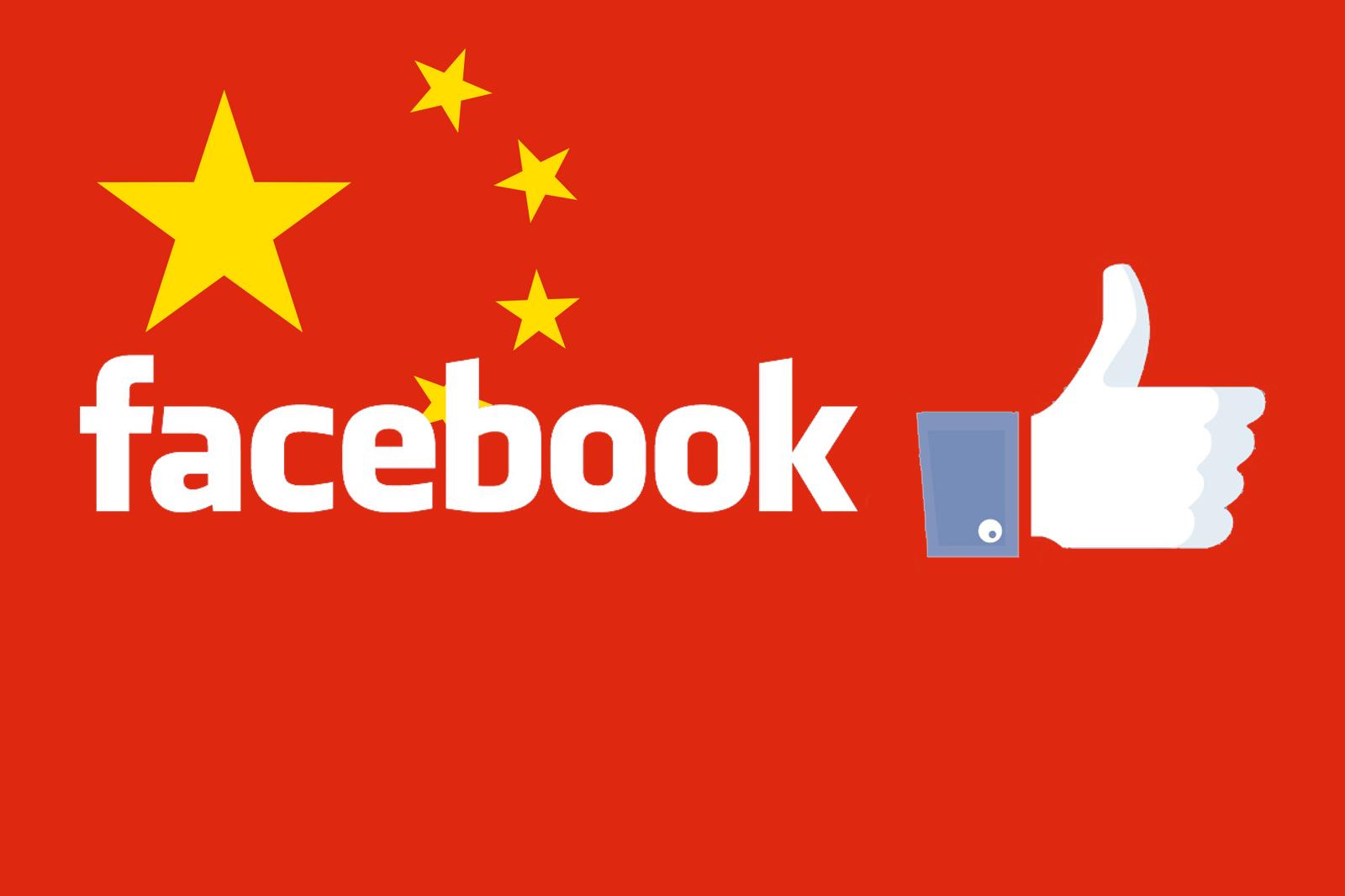 Facebook được vào Trung Quốc nếu...