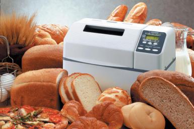 Bí kíp sử dụng máy làm bánh mì