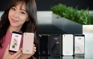 LG U: thiết kế tương tự Nexus 5X, cấu hình tầm trung
