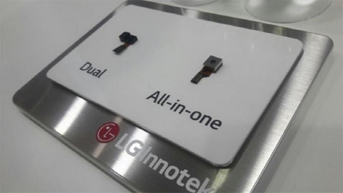 LG G6 sẽ được trang bị máy quét mống mắt tất cả trong một ở phía trước?