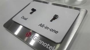 Camera trước của LG G6 sẽ tích hợp máy quét mống mắt