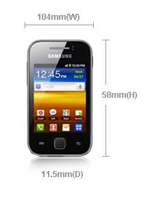 Zing Phone thực chất là Samsung Galaxy Y?