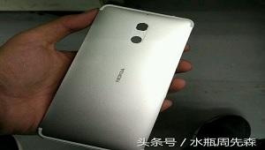 Nokia D1C rò rỉ nhiều ảnh render và thực tế