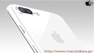 iPhone 7 sẽ có thêm tùy chọn màu Jet White