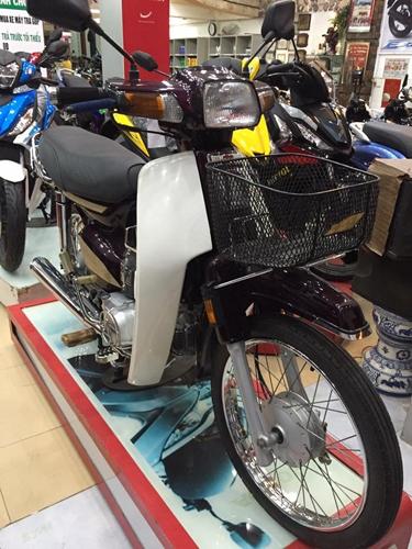 Honda Dream II hàng 'zin' được trả giá 320 triệu không bán