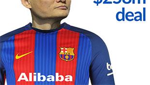 Alibaba sẽ tài trợ áo đấu cho FC Barcelona?