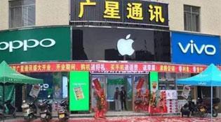 Làm thế nào Oppo, Vivo đánh bại được Apple tại Trung Quốc?