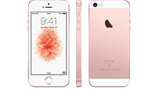 iPhone SE có thể biến mất trong năm 2017