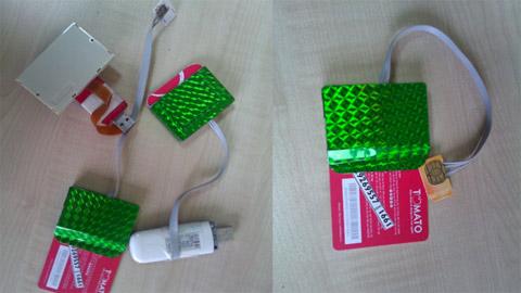 Dùng USB 3G phát tán hàng chục nghìn SMS rác/ngày
