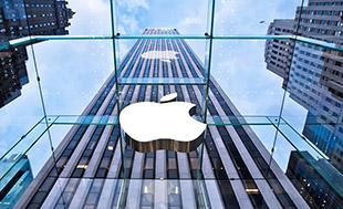 Apple sẽ suy tàn và chuyển thành công ty phần mềm?