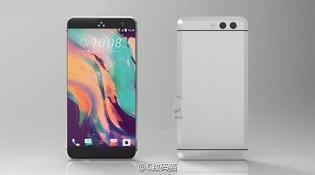 HTC 11 dùng chip Snapdragon 835, RAM 8 GB, màn hình tràn cạnh?