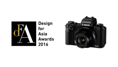 Canon Powershot G5X được tôn vinh tại lễ trao giải thiết kế DFA 2016