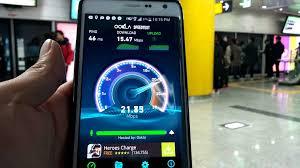 Hàn Quốc tự hào kết nối Internet nhanh nhất thế giới 11 quý liên tiếp