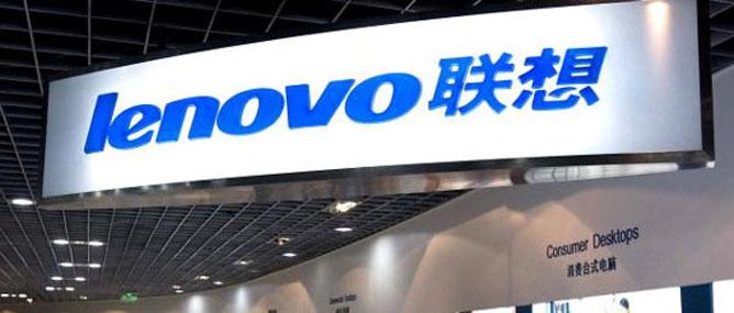 Lenovo đầu tư 800 triệu USD phát triển smartphone và tablet