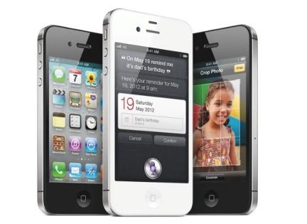 iPhone 4S: vỏ cũ, ruột hoàn toàn mới