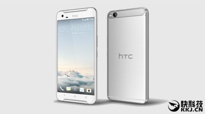 HTC sẽ trình làng samrtphone tầm trung HTC X10 trong tháng tới