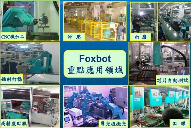 Foxconn dự định thay thế toàn bộ công nhân bằng người máy