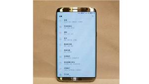 Galaxy S8 lộ ảnh thực tế rõ nét, không còn nút home vật lý