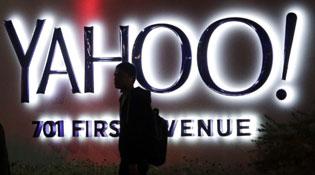 Yahoo sẽ đổi tên thành Altaba