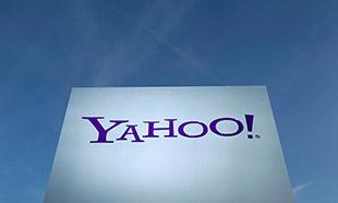 Thương hiệu Yahoo vẫn giữ nguyên, không bị đổi thành Altaba