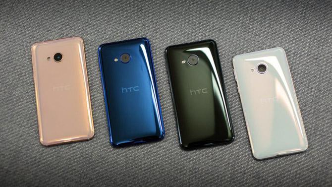 Cận cạnh HTC U Play vừa ra mắt - ảnh 1