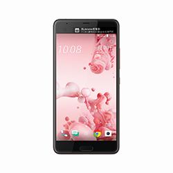Thông số và cấu hình chính thức của HTC U Ultra - ảnh 3