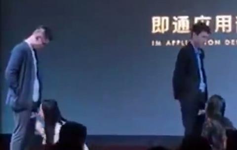 Tencent xin lỗi vì trò chơi phản cảm ở tiệc tất niên
