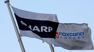 Foxconn sắp xây dựng nhà máy LCD tại Mỹ?