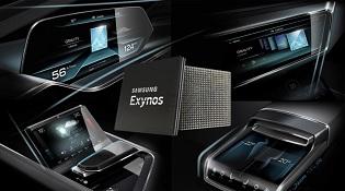 Xe Audi sẽ dùng chipset của Samsung