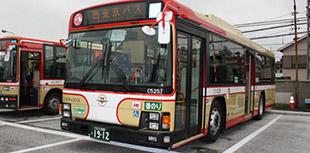 Nhật Bản thử nghiệm lắp sạc điện thoại trên xe buýt
