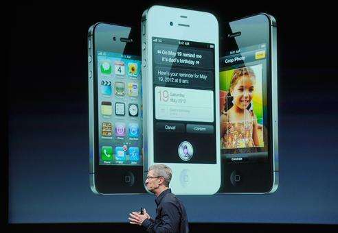 Tại sao chỉ là iPhone 4S mà không phải iPhone 5?