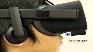 Công ty Nhật Bản này muốn thêm mùi vào trải nghiệm VR