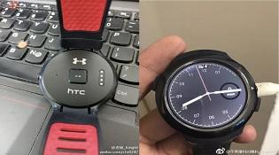 Lộ diện smartwatch hợp tác giữa HTC và Under Armour