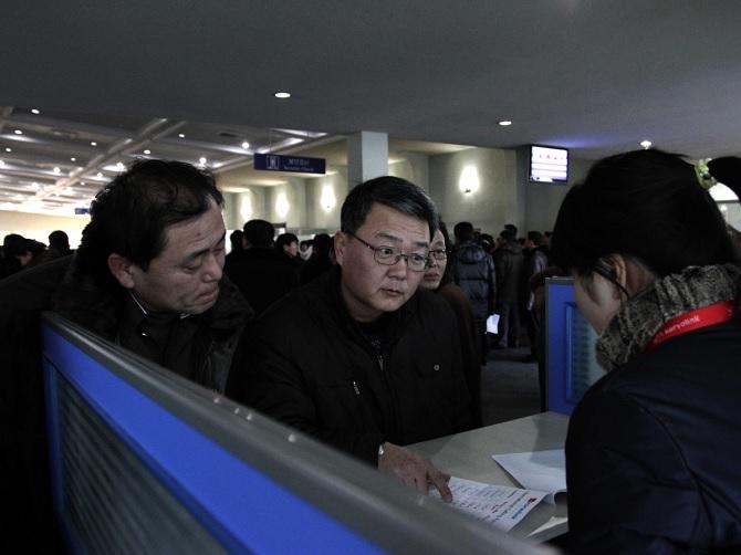 10 cách sử dụng công nghệ chỉ có ở Triều Tiên