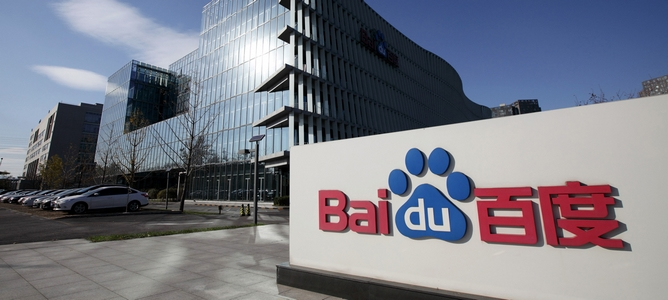 Baidu đã đưa Trung Quốc đi đầu trong công nghệ AR như thế nào?