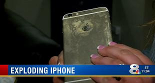 iPhone 6 Plus bốc cháy giữa đêm tại Mỹ